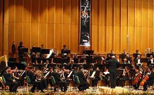 20141117144424-0-sinfonica-cuba.jpg
